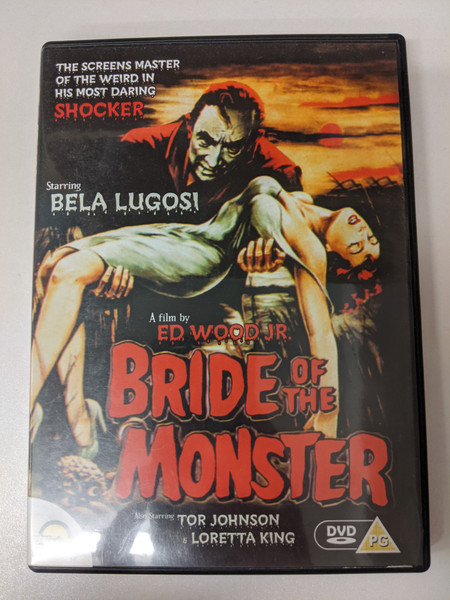 Bride Of The Monster - 2004 - Cornerstone Media - GD