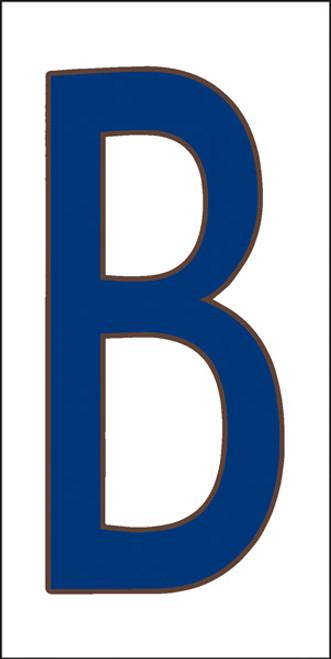 3x6 Tile House Letter B Cobalt on White