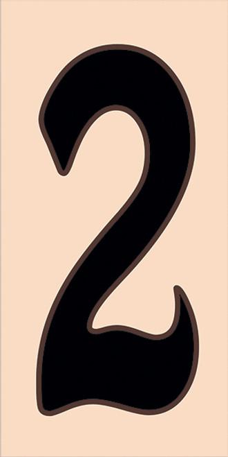 3x6 Tile House Number Sand #2