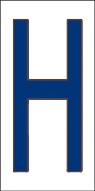 3x6 Tile House Letter H Cobalt on White