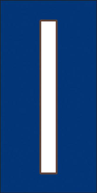 3x6 Tile House Letter I White on Cobalt