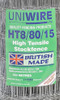 "HT8/80/15 High Tensile Stock Fencing (32"")"