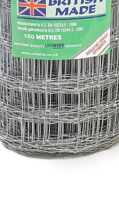 """HT8/80/15 High Tensile Stock Fencing (32"""")"""