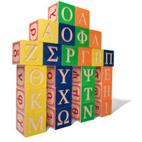 greek language blocks (special order)