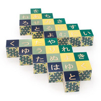 japanese character blocks (special order)