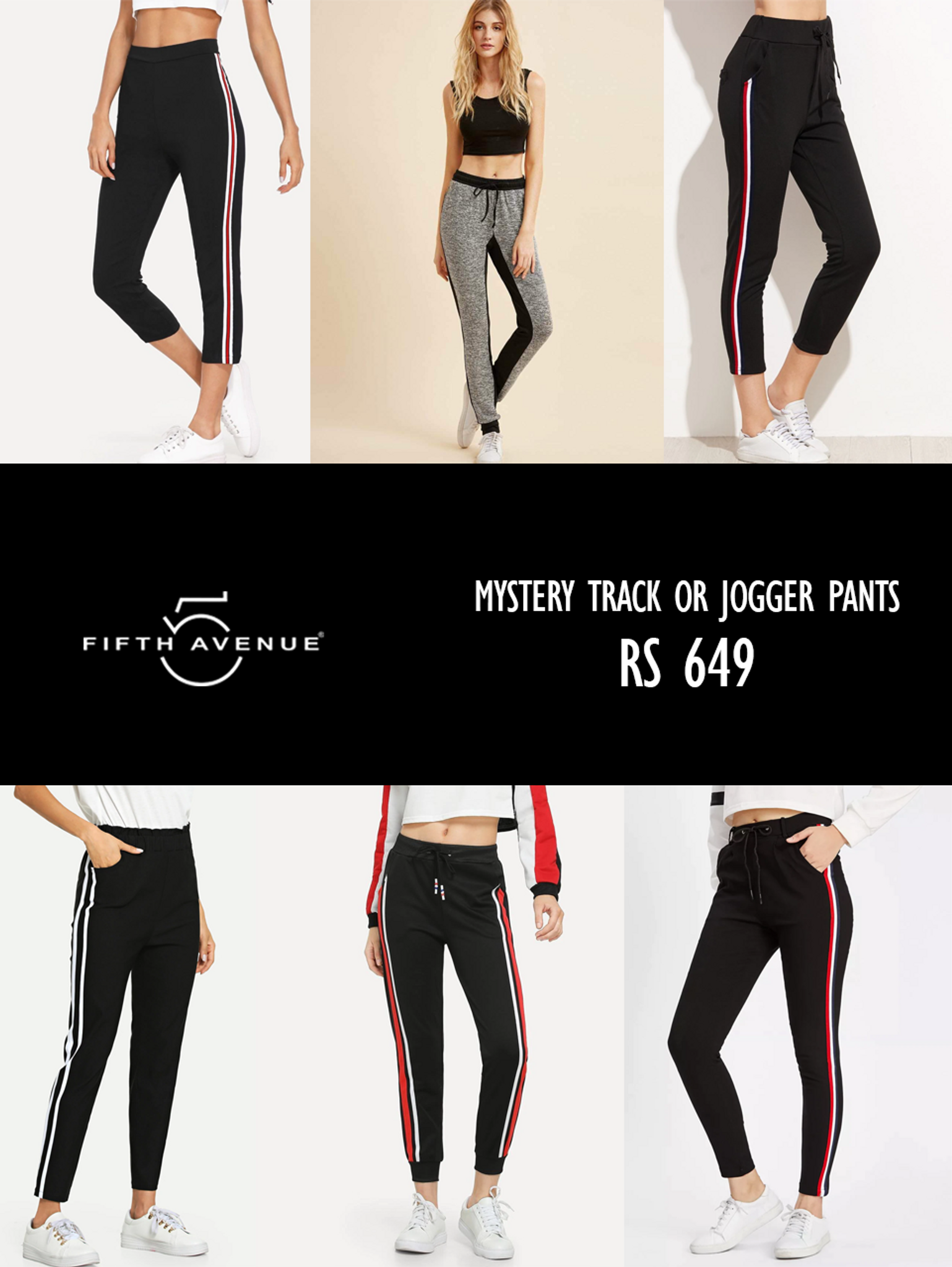 Fifth Avenue Women's Mystery Mania - Mystery Track/Jogger Pants