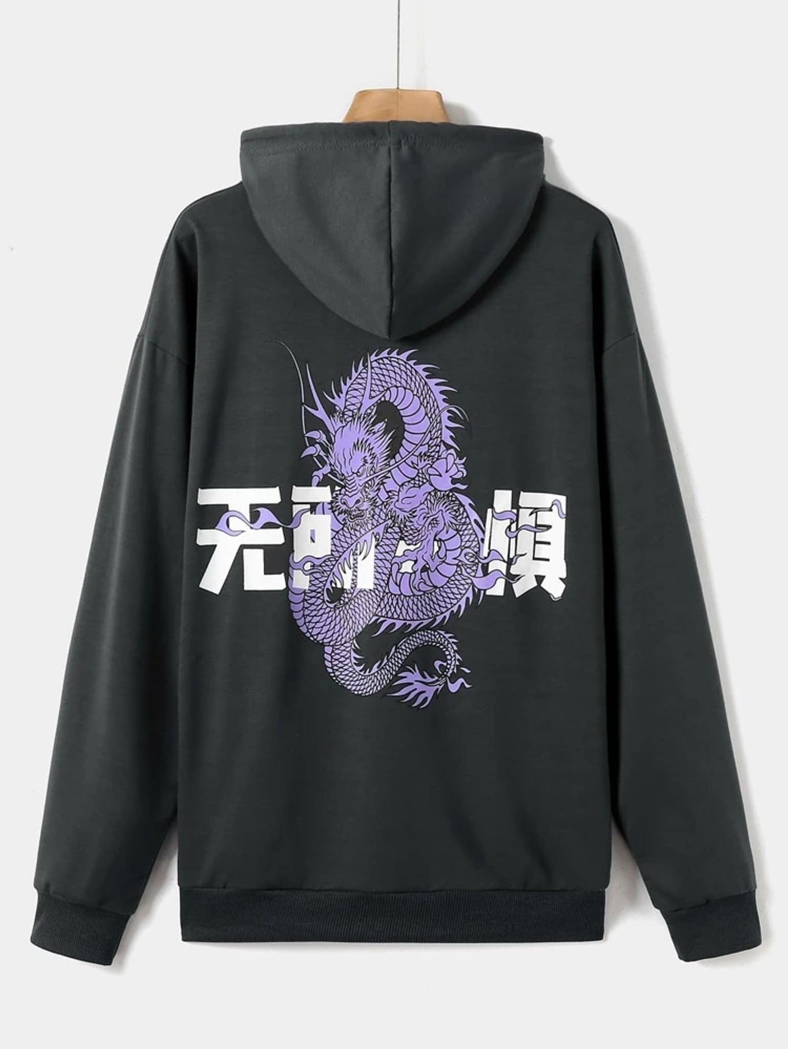 Fifth Avenue DIFT84 Dragon Text Print Hoodie - Black