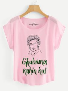Fifth Avenue Women's Dolman Ghabrana Nahin Hai Vector Printed T-Shirt - Pink