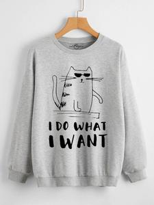 Fifth Avenue DIFT68 Do What I Want Cat Printed Sweatshirt - Grey