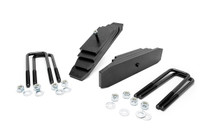 2in Ford Leveling Lift Kit (99-04 F-250/F-350 4WD)