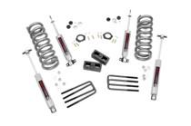 2in GM Suspension Lift Kit (88-98 1500 PU/92-99 1500 Suburban)