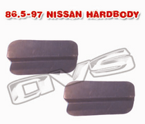 1986.5 to 1997 Nissan Hardbody Door Handle Filler Plate