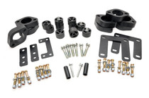 1.25in Dodge Body Lift Kit (09-12 Dodge Ram 1500)