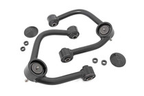 Ford Upper Control Arms for 3.5in Lift Kits (19-20 Ranger 4WD)