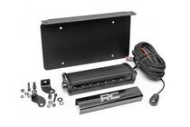 Universal 8IN LED License Plate Kit - Black Series