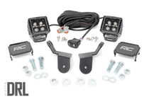 Honda Dual LED Cube Kit (16-20 Pioneer) - Black Series w/ White DRL