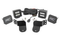 Polaris Dual LED Cube Kit (16-2- General) - Black Series