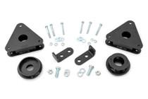 1.5 Inch Lift Kit | Nissan Rogue 4WD (2014-2020)