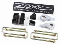 "07-10 Chevy/GMC Silverado/Sierra 2500HD 4WD 2"" Lift Kit w/ 2"" Rear Blk"