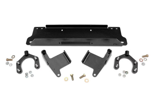 07-18 Jeep JK Wrangler/Wrangler Unlimited Winch Mounting Plate