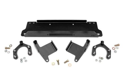 07-18 Jeep JK Wrangler/Wrangler Unlimited Winch Mounting Plate