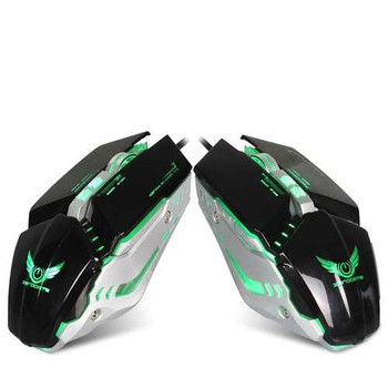 X700 Mechanical Gaming Mouse 3200DPI 7 Buttons Full Key Macro Definition E-sport Mouse LED Backligh