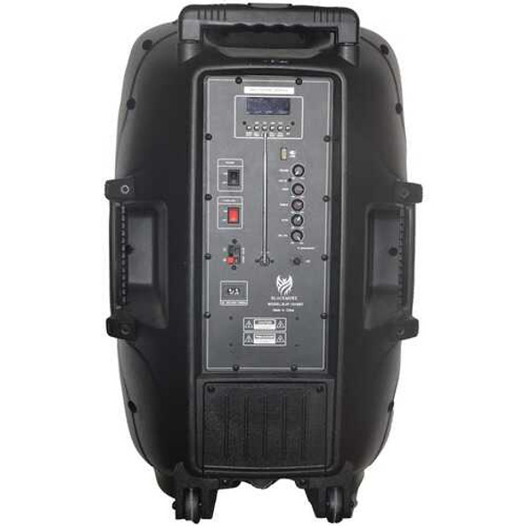Blackmore Pro Audio BJP-1516BT Portable Amplified 2-Way Loudspeaker with LEDs