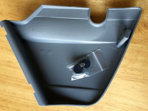 NEW VINTAGE BMW /5>/6 /7 AND OTHER MODELS LEFT SIDE LWB BATTERY SIDE COVER - 46 63 1 232 539 LEFT