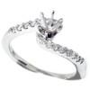1/4ct Diamond Engagement Ring White Gold Setting 14K (G/H, I1)