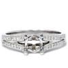 1/5ct Split Shank Diamond Ring 14K White Gold (G/H, I2)