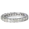 1 1/2ct Prong Eternity Ring 14K White Gold (G, VS1)