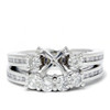 1 1/4ct Diamond Engagement Wedding Ring 14K White Gold Ring Set (G/H, I1)