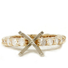 1 1/2ct Diamond Eternity Mount Engagement Ring Setting (H/I, I1)