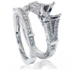 1/2ct Vintage Heirloom Diamond Engagement Wedding Ring Mount Set 14K White Gold (G/H, SI1-SI2)