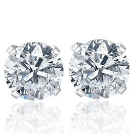 1/2 cttw Round Brilliant Cut Diamond Studs 14K White Gold Enhanced (E, SI(2)-I(1))