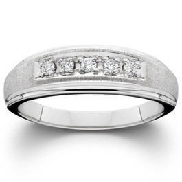 1/6ct Diamond Ring 14K White Gold (H/I, I2)