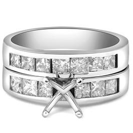 1 3/4ct Princess Cut Diamond Engagement Ring Setting 14K (G/H, SI2-SI3)
