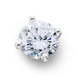 1/2ct Diamond Stud 14K White Gold (H-I, I1)