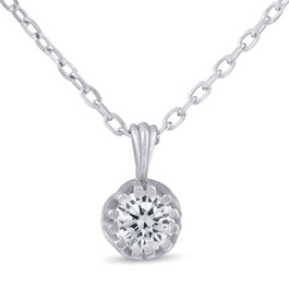 "1/4ct Solitaire Diamond Pendant Necklace 18"" Vintage 14k White Gold (J-K, I2-I3)"