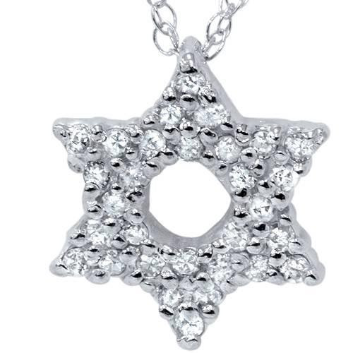 White Gold 1/4ct Star Of David Pave Diamond Pendant (G/H, I2)