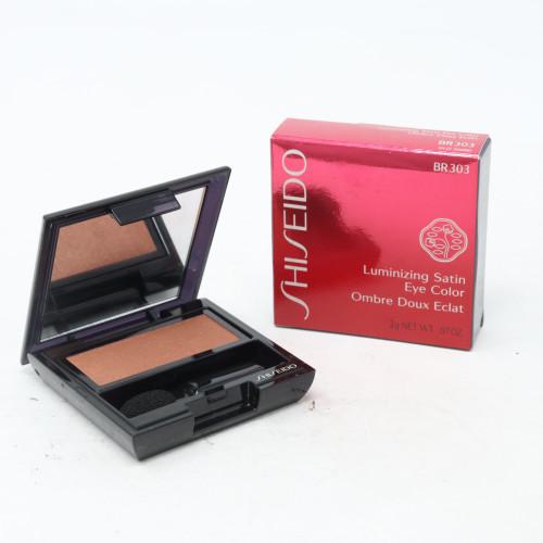 Makeup Luminizing Satin Eye Color