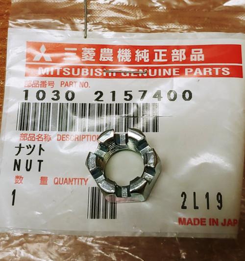 NUT (Spec.M12) (For Knuckle FR)