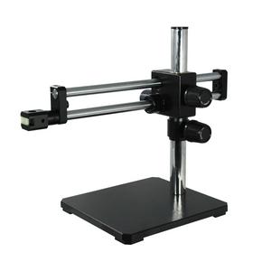Microscope Boom Stand, Double Arm, Heavy Duty