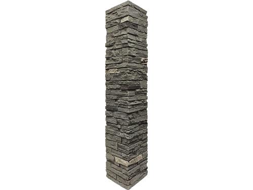 Windsor Split Column Wrap - Narrow