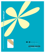 Toalson Asterisk Spin 16 1.30mm Set