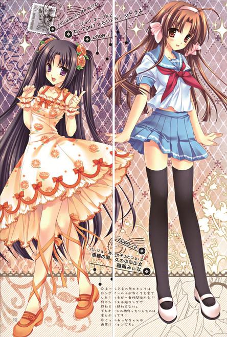Brighter Than Dawning Blue - Natsuki Takamizawa Anime Dakimakura Pillow Cover   -1