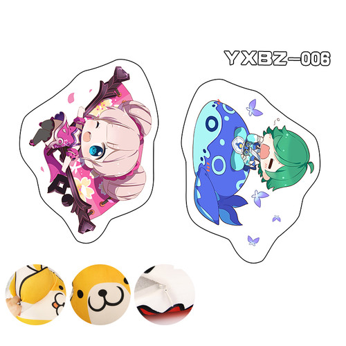 Arena of Valor Shaped Pillow YXBZ006