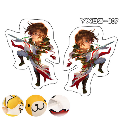 Arena of Valor Shaped Pillow YXBZ007