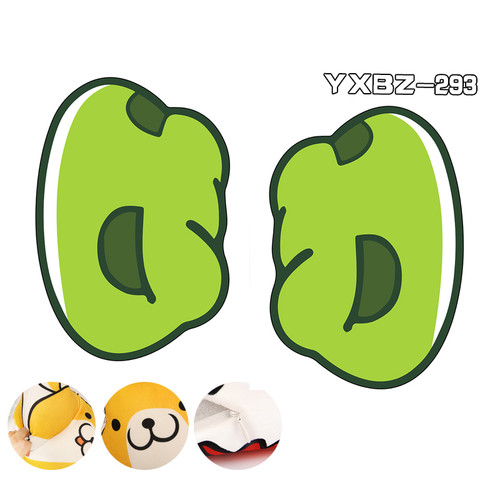 Travel Frog Shaped Pillow YXBZ293