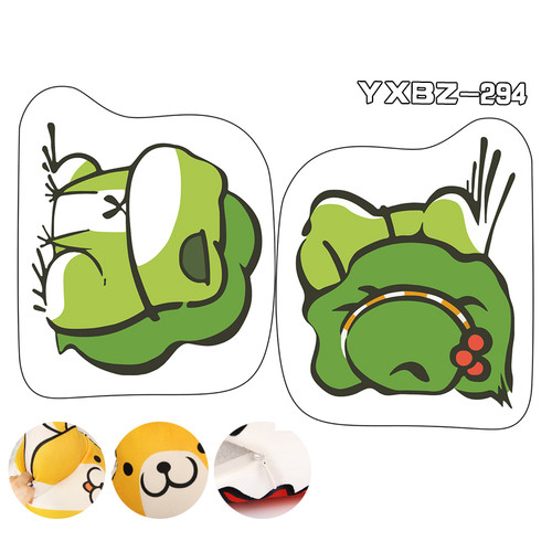 Travel Frog Shaped Pillow YXBZ294